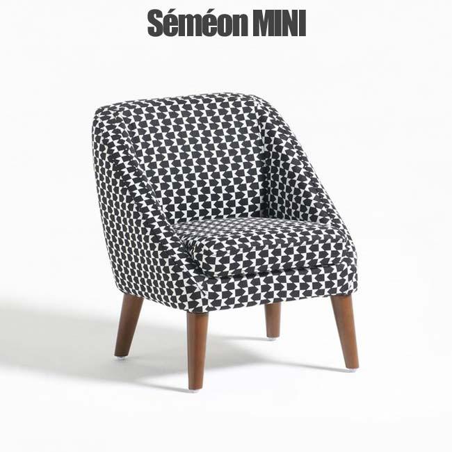 fauteuil semeon vintage enfant noir et blanc la redoute interieurs